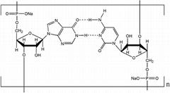 polyinosinic polycytidylic acid sodium salt(Poly I:C)CAS NO.42424-50-0