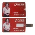 Full Colors Printing Card USB Flash