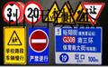 山西太原琪杰道路交通标志牌 5