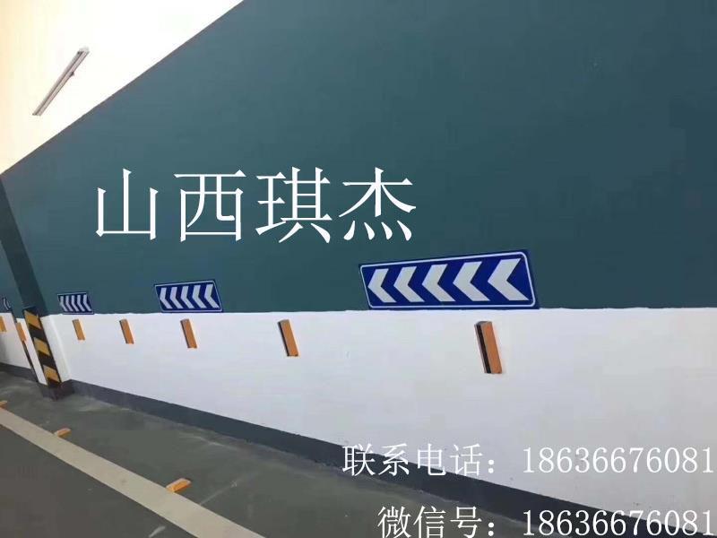 山西太原琪杰坡道导向标指示牌 1