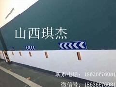 山西太原琪杰坡道导向标指示牌