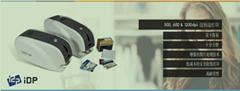 韩国斯玛特Smart30s 31S51S智能人像证卡打印机高配置价格低