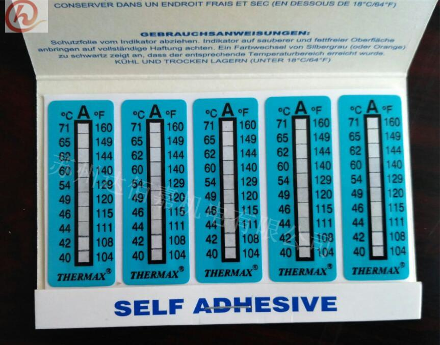 原装英国THERMAX测温纸热敏试纸变色温度标签示温纸10A:40-71℃ 2