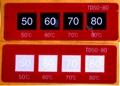 HSW678铁路专用不可逆测温