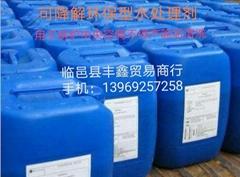 鍋爐水處理阻垢劑