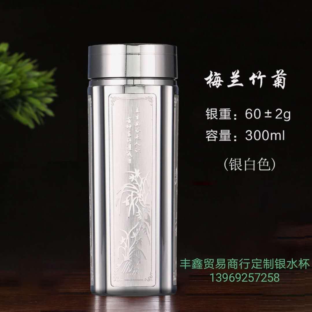 999雪花银内胆银水杯 4