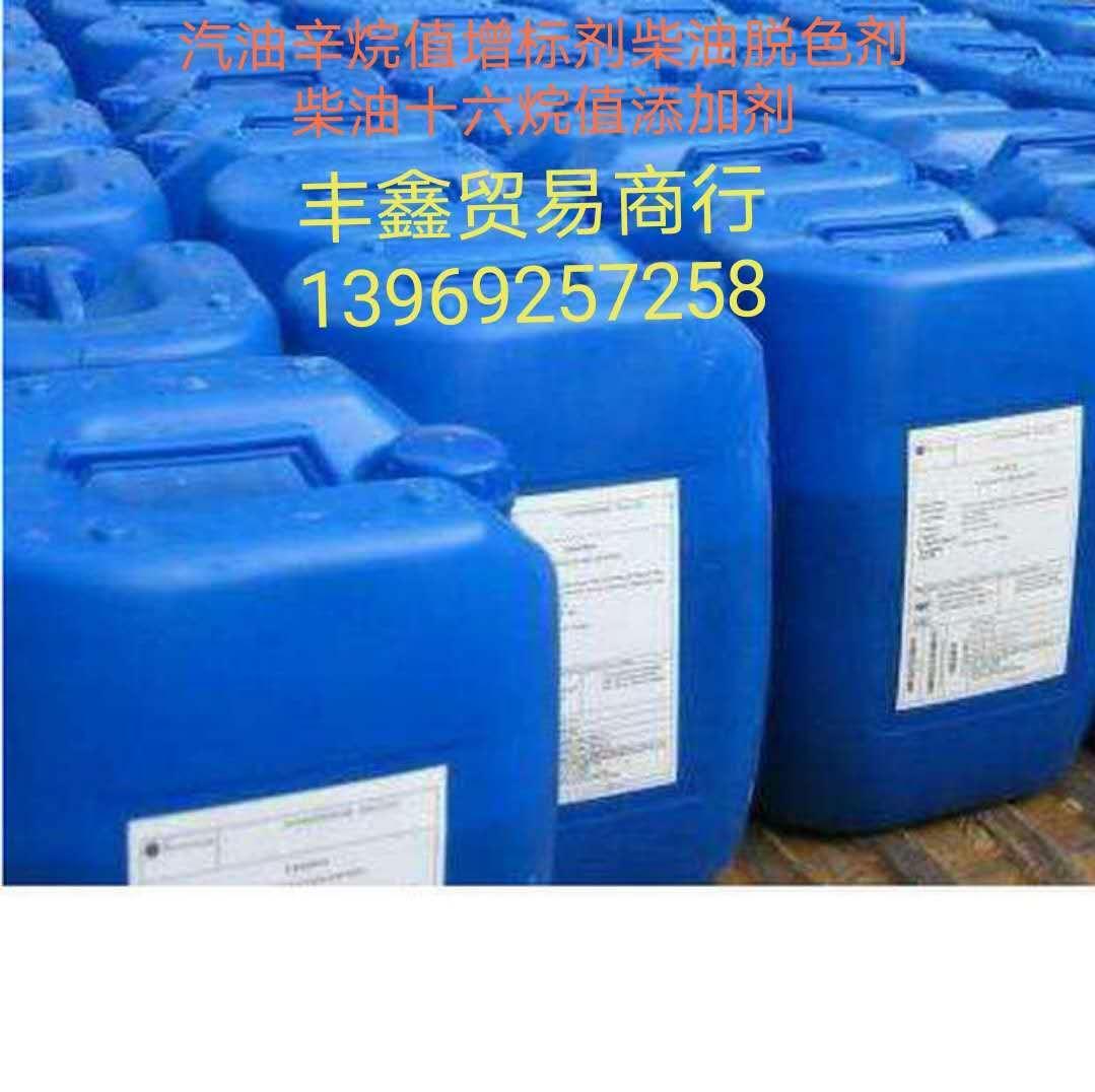 柴油抗氧劑 1