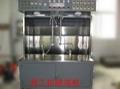 自動噴漆機 5