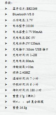 TWS无线蓝牙耳机 2