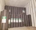 Asphalt Roofing Felt    black wire cloth manufacturers  3