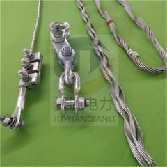 OPGW光纜耐張線夾型號架空線路用預絞式耐張金具