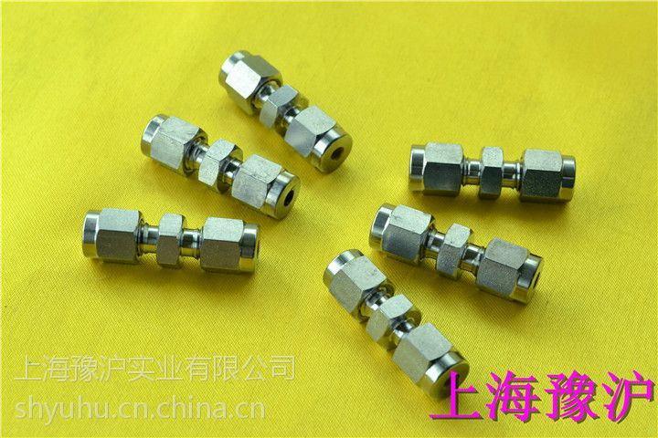 不锈钢阀门管件 3