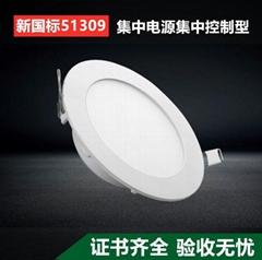 新國標51309 天花式消防應急照明燈