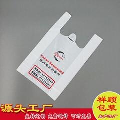 厂家定制印刷塑料购物袋外卖打包袋定做食品背心袋
