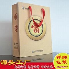 厂家定制印刷纸袋购物袋手提袋礼品包装纸袋