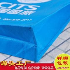 厂家定制印刷无纺布袋手提袋礼品袋购物袋