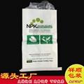 定制覆膜编织袋 防水饲料包装袋 2