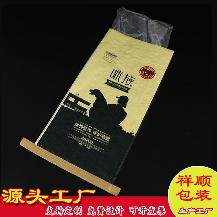 定制覆膜编织袋 防水饲料包装袋 3