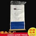 定制覆膜编织袋 防水饲料包装袋 4