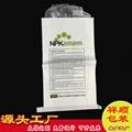 定制覆膜编织袋 防水饲料包装袋 5