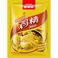 MIMIDO Granulated Chicken Bouillon