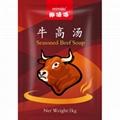 Seasoned Soup/Soup Powder Seasoned beef