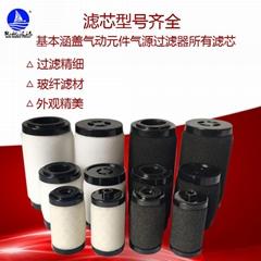 厂家直销油雾分离滤芯AFM40P-060AS AFM30P-060AS AFM20P-060AS过滤器精密滤芯