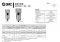 廠家直銷微霧分離濾芯AFD40P-060AS AFD30P-060AS AFD20P-060AS過濾器精密濾芯 5