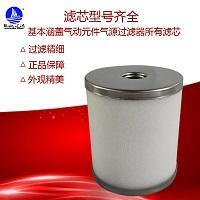 SMC精密濾芯MF-036-1\2  AFM40-04D  AFMD40-04D  AF40-04D