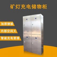 矿用智能更衣柜 不锈钢矿灯充电更衣一体柜