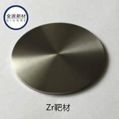 高纯锆靶材 金属锆颗粒 Zr pellet