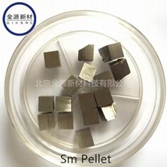 高纯钐靶材 钐块 稀土金属颗粒 Sm 99.9%