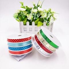 Plastic balloon ribbon customized printing gift wrapping ribbon roll