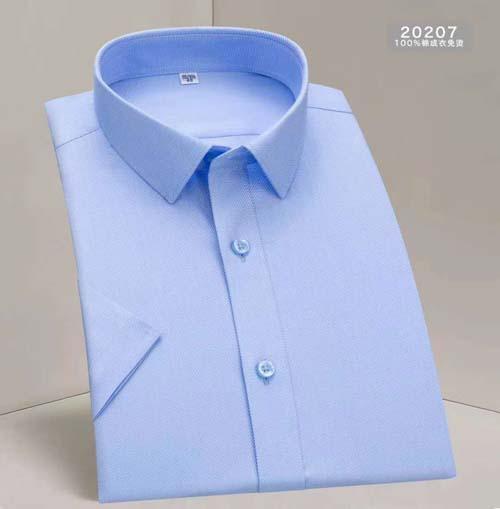 石家庄衬衣  2