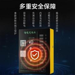 上海亨果云联网款智能充电站