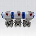 MDSGP170智能单晶硅法兰直插式压力变送器 2