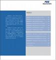 MDSGP170智能单晶硅法兰直插式压力变送器 5