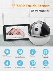 5inch baby monitor ABM50