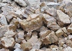 Fused Calcium Alumina
