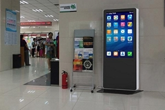 Xinyan Touch Screen Kiosk