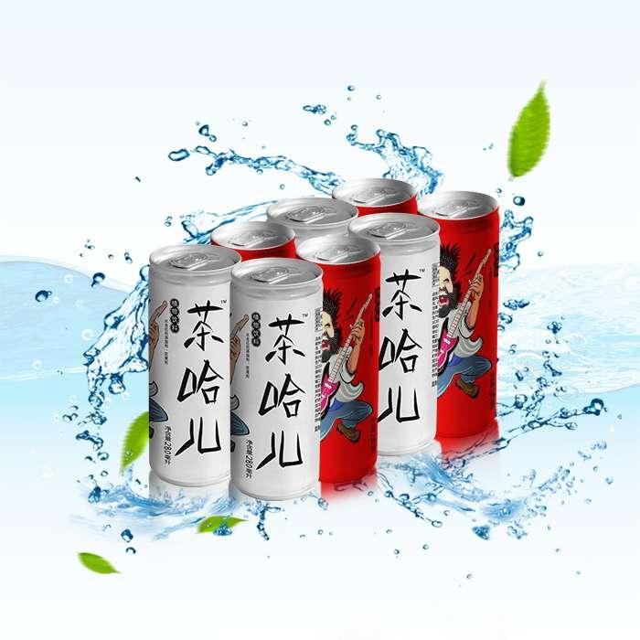 綠色0添加的植物飲料茶哈儿 2
