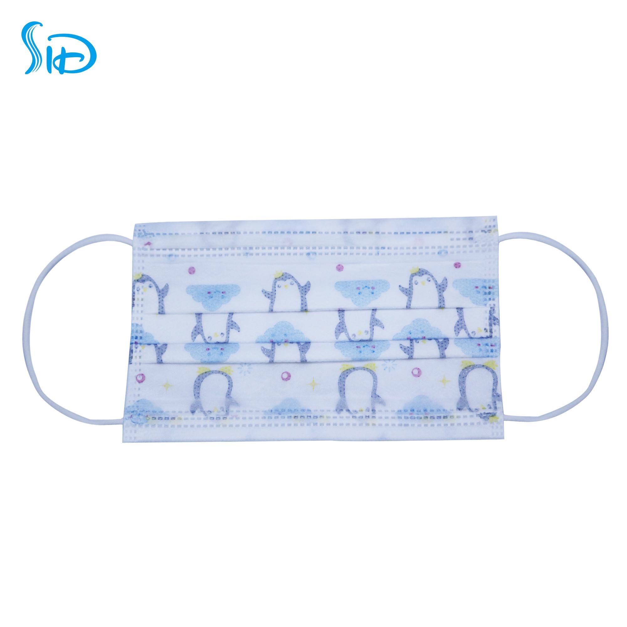 Disposable three-layer non-woven cloth cute cartoon children's baby face mask 3