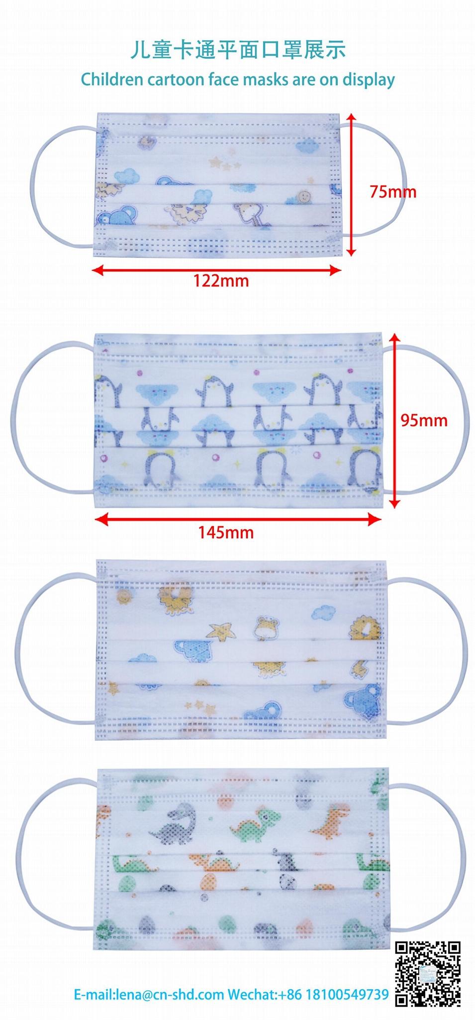 Disposable three-layer non-woven cloth cute cartoon children's baby face mask 1