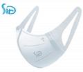 成人3D一次性防護口罩非醫用民