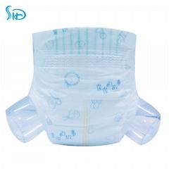 高质量天然草本茶树精油婴儿纸尿裤