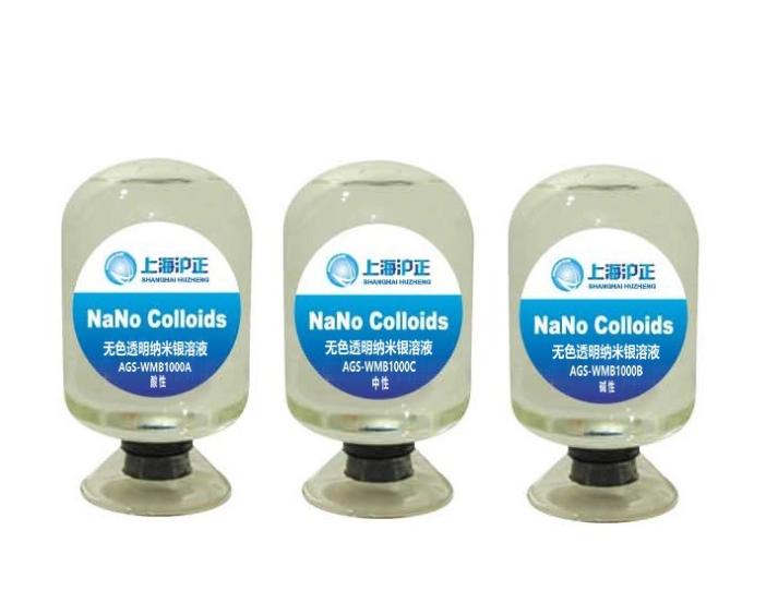 無色透明酸性納米銀殺菌抗菌消毒劑 2