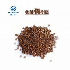 高纯抗菌铜母粒