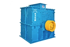 Brick Making Machine Cp Hammer Fine Crusher Brick Machine Equipment