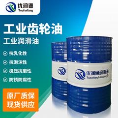 220工業齒輪油  中負荷工業閉式齒輪油