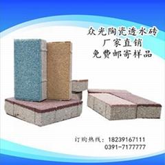 貴州陶瓷透水磚6